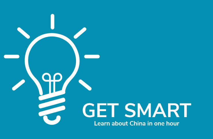 Fill out our short form to request information about China